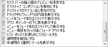 2013-08-31 8-19-31.png